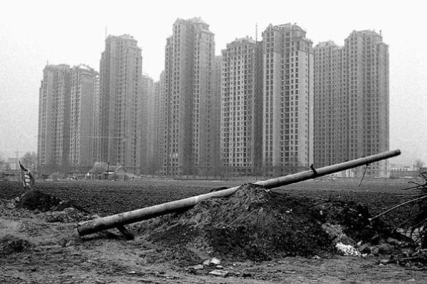 China 'Other Cities' - Jean Philippe Gauvrit