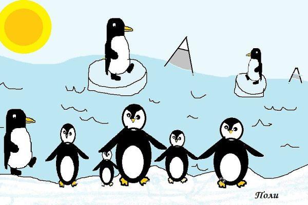 Пингвини на Антарктида с Paint 3.клас