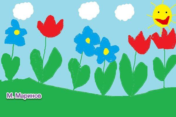 Пролет - компютърна графика