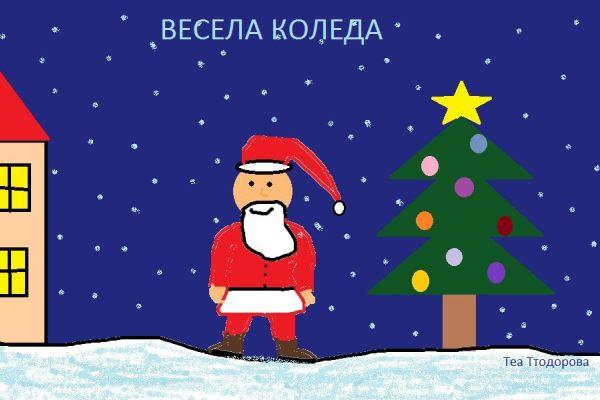 Коледа- 2019
